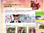Цветочный магазин в Можайске. Цветы ночью Можайск. Доставка цветов Можайск, Руза, Тучково, Вере