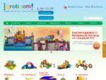 Оборудование для детских игровых площадок и комплексов — Игробум