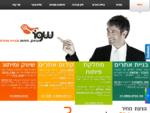 שיווק, מיתוג ובניית אתרים - IGW