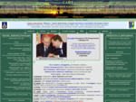 Сайт и форум космодрома Байконур - новости, будни, обещания, произвол