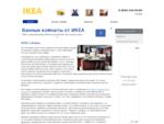 Магазины и гипермаркеты ИКЕА в Самаре