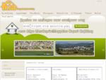 Ikia Κτηματομεσιτείες στον Δήμο Ελευθερών Παγγαίου -