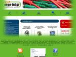 eshop ηλεκτρολογικό υλικό