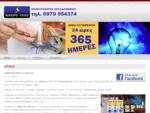 ΑΡΧΙΚΗ - Θεσσαλονίκη Ηλεκτρολογικά Ντόγκοσης εγκαταστάσεις - βλάβες