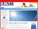 ILIOSAK. gr - Ηλιακοί Θερμοσίφωνες - Ηλιακά Συστήματα - Ποιότητα και τεχνολογική υπεροχή στον ηλιακό ..