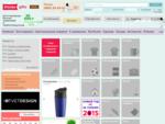 Иллан - разработка и изготовление бизнес сувениров и подарков, сувениры оптом, подарки оптом, под