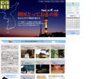 韓国ドラマロケ地ツアーをはじめとするソウル近郊の観光やオプショナルツアーならヨンイル旅行社におまかせください。