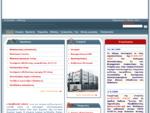 ΗΛ. ΒΙΟ. ΚΑΤ. ΑΒΕΕ - Ηλεκτρικές Ηλεκτρονικές Βιομηχανικές Κατασκευές