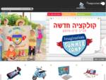 צעצועים חינוכיים לתינוקות ולילדים - חנות מקוונת Imaginarium