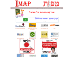 אינדקס המפות של ישראל | מפה | מפות ישראל | חיפוש מפה | מפות | מסלולים