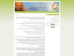 דף הבית | עמותת מדריכי הטיפוס הישראלים | IMGA
