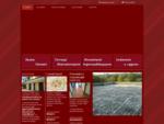 Imprese edili - Roma - L Impresa edile Mozzi Leonardo
