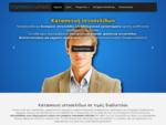Κατασκευή Ιστοσελίδων και eShop - Impression eStudio