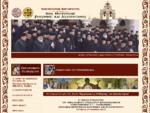 Ιερά Μητρόπολη Ρεθύμνης και Αυλοποτάμου Ρέθυμνο Κρήτη Εκκλησία Γιορτές Ιστορία Λειτουργία Εκδήλωση  
