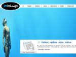 inblue εξειδικευμένος καταδυτικός εξοπλισμός, στολές κατάδυσης, νεοπρεν, πεδιλα