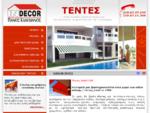 τεντες, συστηματα τέντας | INDECOR-TENTES