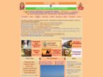 Индия Тур. Ру - Вся Индия. Туризм, путешествия, поездки и паломничество в Индию, Непал, Тибет