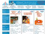 Молодежный и детский центр досуга «Информационное образование» в ЮВАО Москвы.