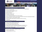 Инженерные системы зданий, инженерные сети и коммуникации, инженерное оборудование зданий