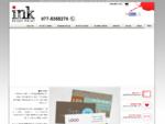 בית דפוס אונליין - Ink Ready Print