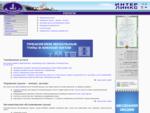 Таможенные услуги, перевозки грузов из Китая, США, Европы, перевозки по России | Таможенный бро