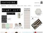 Lantlig Personlig Inredning, Vintage Rut mfl kläder,