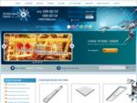 Производство светотехнической продукции и электронных табло