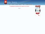 Intelearn Εκπαιδευτικές Εφαρμογές