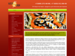 Интер-Суши поставщики японских продуктов питания для суши оптом. Все для японской кухни. Имбирь ма