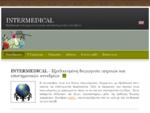 INTERMEDICAL - Εξειδικευμένη διερμηνεία ιατρικών και επιστημονικών συνεδρίων - intermedical. gr
