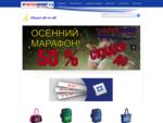 Магазин спортивных товаров quot;Интерспортquot;   Саранск - Главная