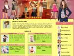 Игры Одевалки для Девочек Онлайн