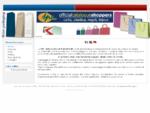 IpePackaging. it - A Palermo Buste, Sacchetti, Serigrafia, Stampa personalizzata