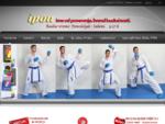 IPON | Oprema za borilacke sportove | Karate | Judo | Taekwondo | Ju Jitsu