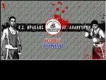 Γυμναστικός Σύλλογος Ηρακλής Αγίων Αναργύρων Πυγμαχία και Kick Boxing Είσοδος στον ιστοχώρο