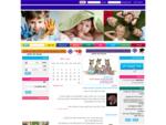 ארגון גני הילדים הפרטיים בישראל | גני ילדים | גן פרטי | גנים | הורים | ילדים | גננות | גננת |