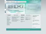 ISDG - Системная интеграция Главная