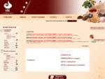 Кондитерские изделия и зефир, мармелад и пастила, конфеты и сладости, оптовые продажи-Кондитерская