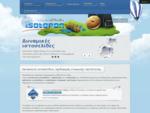 Κατασκευή ιστοσελίδων στις καλύτερες τιμές της αγοράς, ηλεκτρονικά καταστήματα