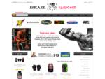 ישראל הארדקור - תוספי מזון, אבקות חלבון, קריאטין, חומצות אמינו, ויטמינים וציוד כושר לספורטאים