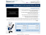 ביטוח נסיעות לחוquot;ל PassportCard | הכרטיס המגנטי לביטוח נסיעות PassportCard | תוכנית הביטוח