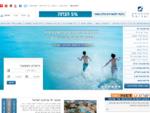 מלונות ישרוטל, רשת בתי מלון מובילה בישראל
