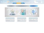 Финансовый анализ онлайн. Программа финансовый анализ - попробуйте бесплатно
