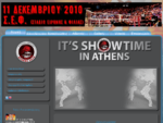 Kick Boxing | It`s Show Time in Athens | Κικ Μποξινγκ