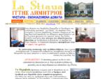 La Stiaua - Ittis rooms, tavern, rotiserie in Perivoli of Grevena