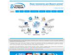 Технологии успеха, Саранск, создание сайтов, программирование, инженерные системы