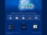ITWebNet - мир информационных технологий для Вашего бизнеса