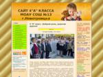 3 А КЛАСС ШКОЛЫ №13 г. Новотроицка Сайт 3 А класса школы №13 г. Новотроицка