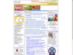 site των Νομαρχιακών και Δημοτικών της Ξάνθης