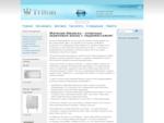 Акриловые ванны с гидромассажем в интернет-магазине Ижевска